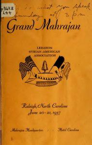 Grand Mahrajan program
