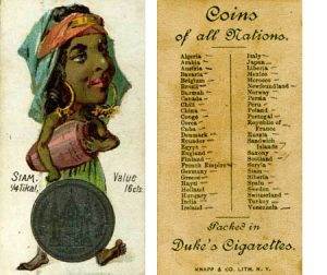 Siam Coins of All Nations card from American Tobacco packet