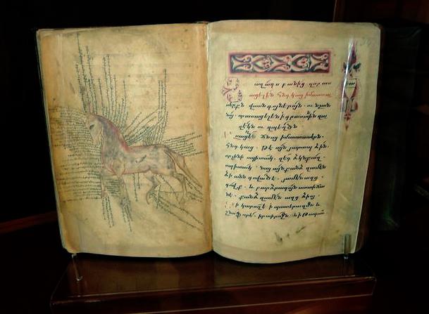 Horse medicine manuscript, Matenadaran, Yerevan, Armenia
