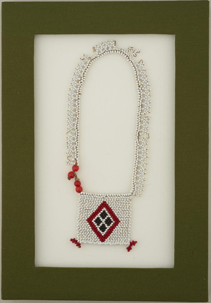 Zulu beadwork letter