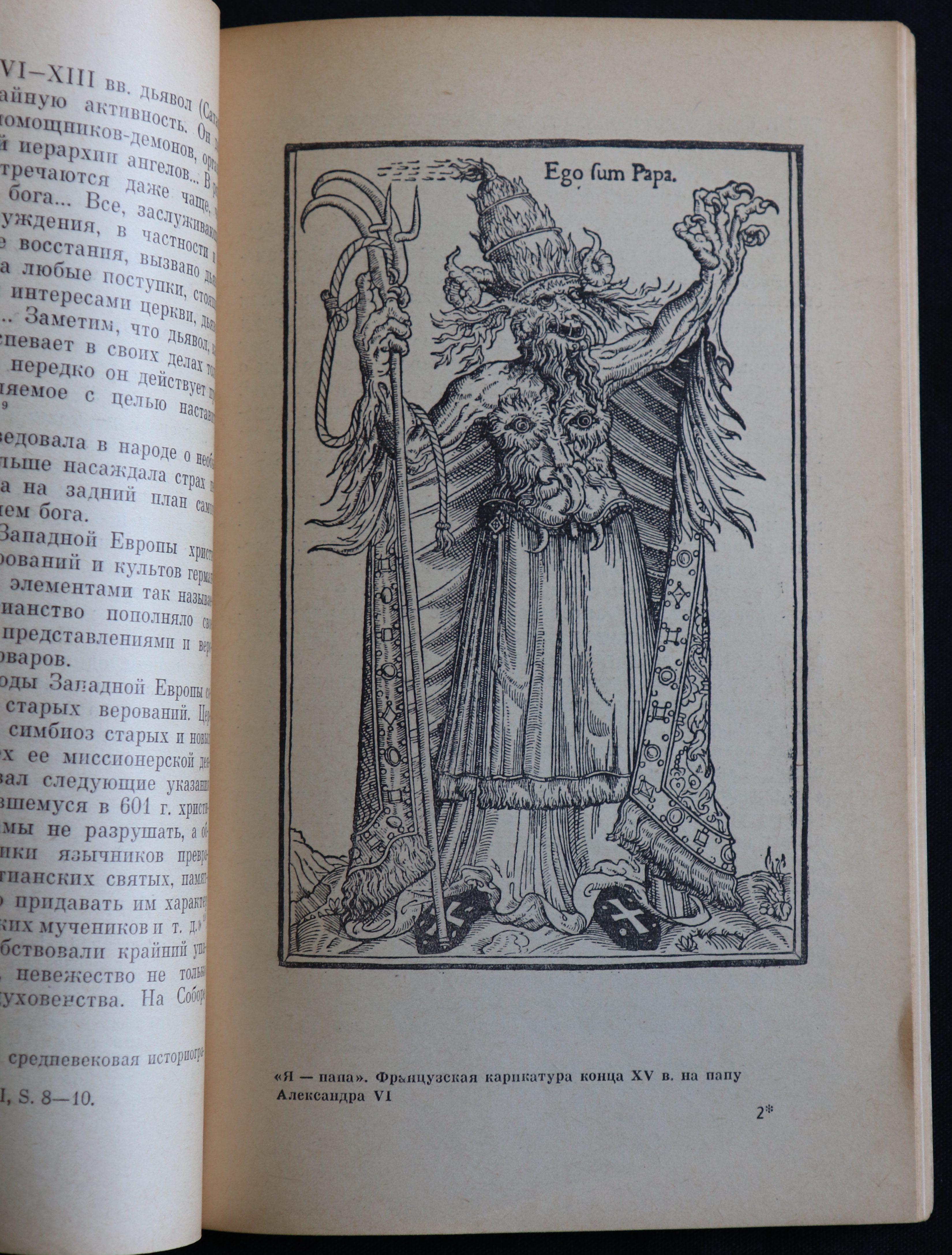 The Chapel Hill Rare Book Blog