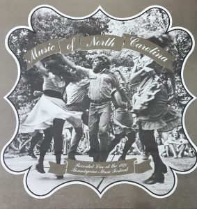 Album cover of the Heritage Records recording of the 1978 Brandywine Music Festival, showing a square dancing troupe