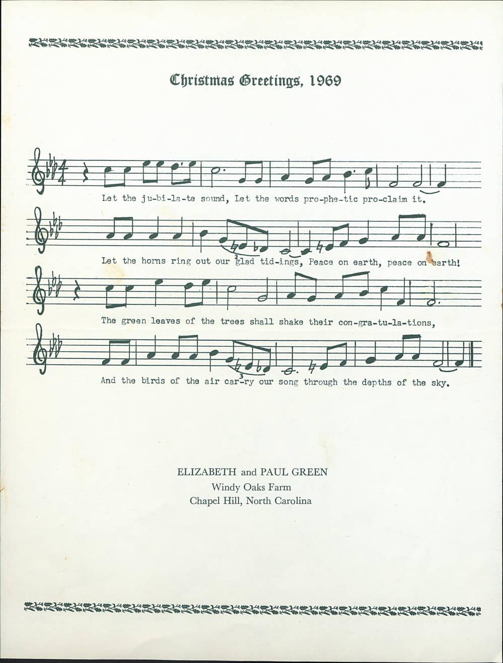 1969music
