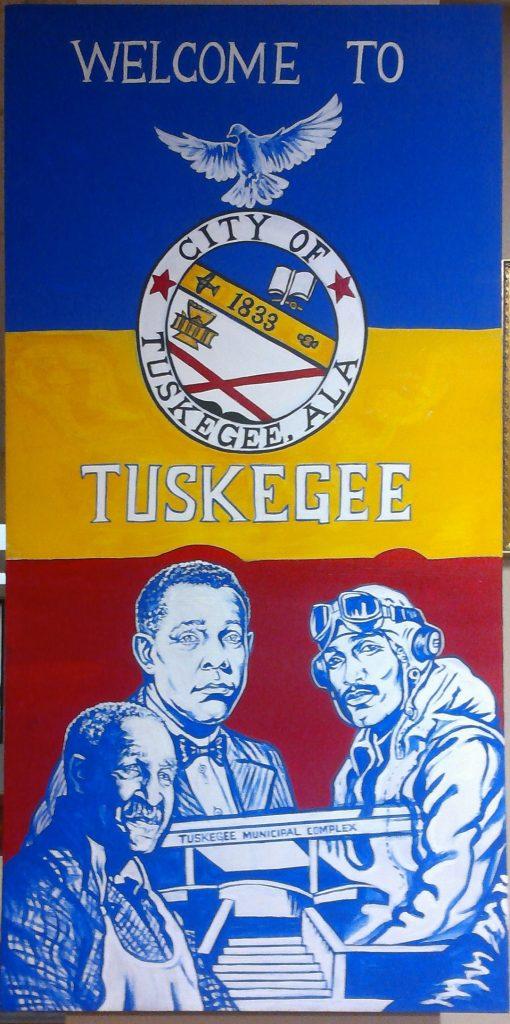 Artwork near the mayor's office in the municipal complex, Tuskegee, Alabama